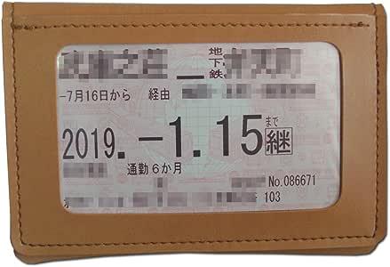 【日本製】定期.免許証入.キャメル調