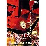 ムーラン・ルージュ 赤い風車