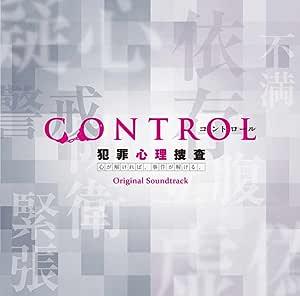 「CONTROL 犯罪心理捜査」オリジナル・サウンドトラック