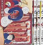う コミック 全4巻 完結セット (モーニング KC)