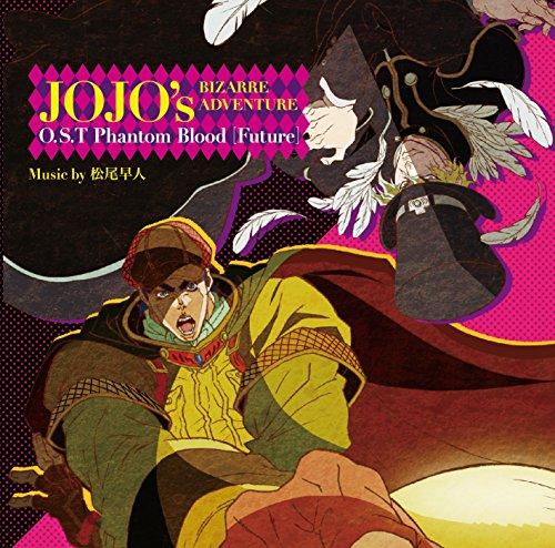 ジョジョの奇妙な冒険 O.S.T Phantom Blood...