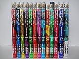新機動戦記ガンダムW Endless Waltz 敗者たちの栄光 コミック 1-13巻セット