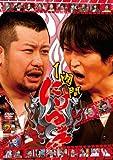 1週間にけつッ!![DVD]