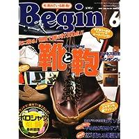 Begin (ビギン) 2008年 06月号 [雑誌]
