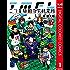 二ツ星駆動力学研究所 カラー版 1 (ヤングジャンプコミックスDIGITAL)