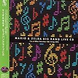 マリオ&ゼルダ ビッグバンドライブCD/東京キューバン・ボーイズJr(Big Band of Rogues)