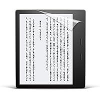 【 Kindle Oasis (第9世代、第10世代)用】Digio2 液晶保護フィルム フッ素コーティング 反射防止…