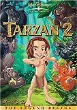 ターザン2[DVD]