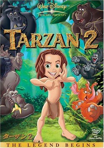 ターザン2 [DVD]