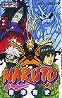 NARUTO -ナルト- 第62巻