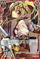 Z/X ゼクス 壊剣職人ソードブレイカー(アンコモン) 起動!超神器(B15)/シングルカード