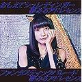 おしえてシュレディンガー/ファンタスティックパレード(初回生産限定盤B)