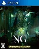 NG(エヌジー) EXPERIENCE SELECTION - PS4