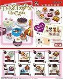 洋菓子の物語 BOX
