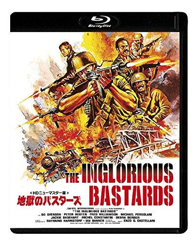 地獄のバスターズ < HDニューマスター版 > [Blu-ray] -