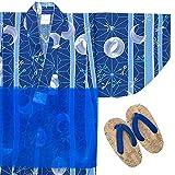 (キョウエツ) KYOETSU ボーイズ変わり織り浴衣 3点セット bh トンボ柄 黒 グレー 紺 (100cm, F-紺)