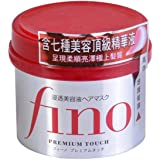 フィーノ(fino) プレミアムタッチ 浸透美容液ヘアマスク 230グラム (x 1)