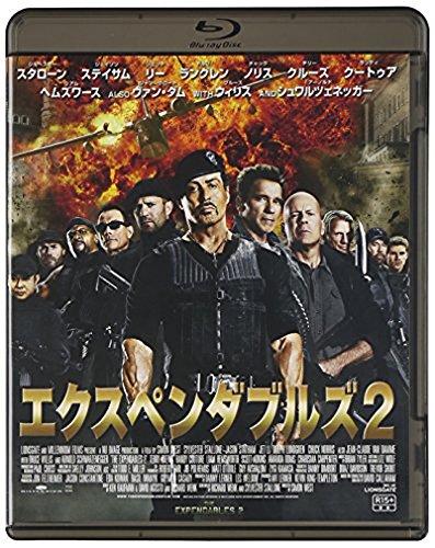 エクスペンダブルズ2 [Blu-ray]の詳細を見る