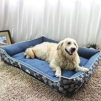 [新作店舗] ペット用ベッド・マット 犬 猫 ドーム スクエア型 ふかふかハウス 柔らかい ぐっすり眠る クッション かわいい ブルー