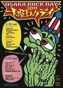 大阪ロックデイ2011 [DVD]