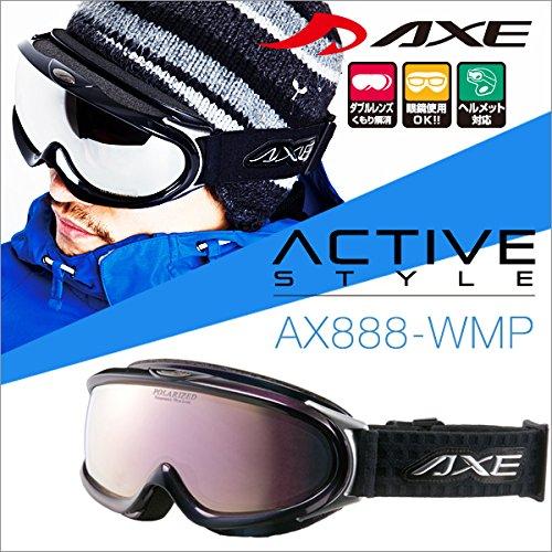 15-16 アックス AX888-WMP 偏光 スノーボードゴーグル スキー ゴーグル AXE アックス スノーゴーグル 2015-2016 ダブルレンズ メガネ対応 曇り止め機能付き ヘルメット対応