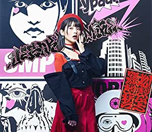 【Amazon.co.jp限定】踊れ! きゅーきょく哲学【期間限定盤】 (オリジナルブロマイド付)