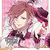 BRIDE of PRINCE 第三巻 ニコ