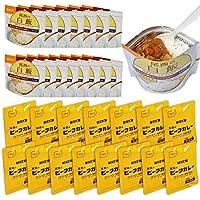 尾西のビーフカレーライスセット 15食分 (白飯とカレー個食タイプ) 5年保存食 非常食