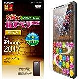 エレコム iPhone X フィルム ゲーム用 光沢  PM-A17XFLGMG