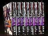 戦国Basara3 Bloody Angel コミック 1-8巻セット (少年チャンピオン・コミックスエクストラ)