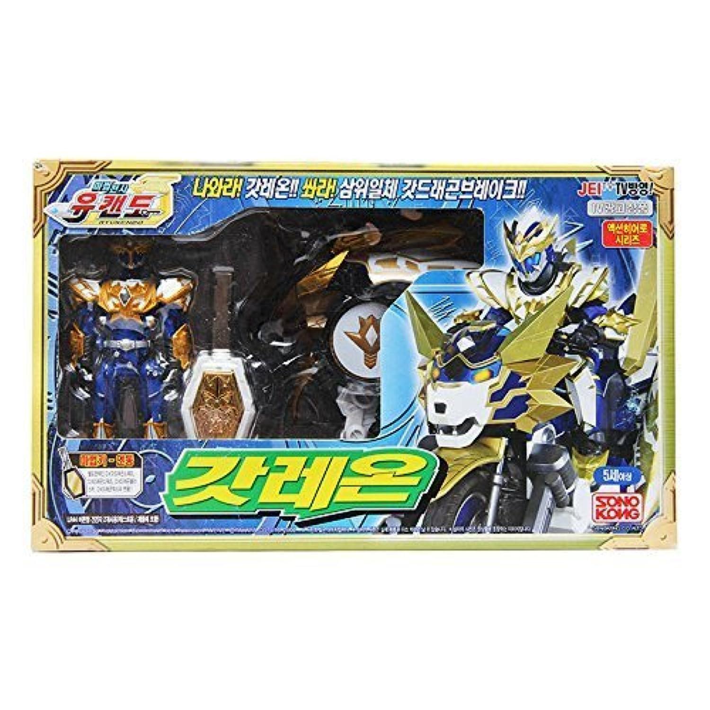 SONOKONG Magical Warrior yukaendo GodLion キーホルダーおもちゃ [並行輸入品]