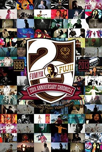 FUMIYA FUJII 20th ANNIVERSARY CHRONICLE~Collected Music V・・・