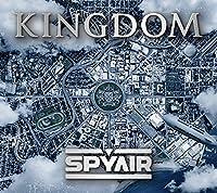 KINGDOM(初回生産限定盤B)