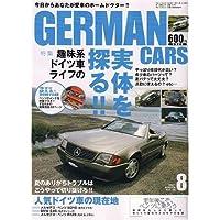 GERMAN CARS (ジャーマン カーズ) 2007年 08月号 [雑誌]