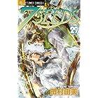 7SEEDS 29 (フラワーコミックスアルファ)
