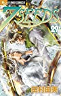 7SEEDS 第29巻