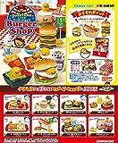 ぐでたまバーガーショップ フルコンプ 8個入 食玩・ガム (ぐでたま)
