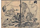 北斎漫画 <全三巻> 第一巻「江戸百態」 (Hokusai Manga Vol 1) 画像
