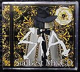 シーアSia Best MixCD -CD-R- / Tape Worm Project 画像