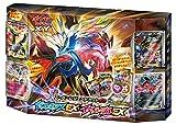 ポケモンカードゲームXY スーパーレジェンドセット60 ゼルネアスEX・イベルタルEX