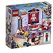 レゴ (LEGO)スーパーヒーローガールズ ハーレイ・クインのドーム 41236