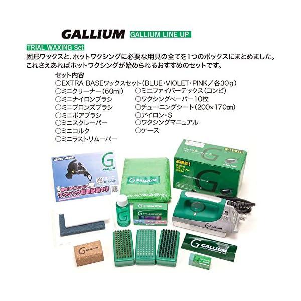 (ガリウム) GALLIUM スノーボード ワ...の紹介画像2