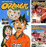 [まとめ買い] オレンジ(少年チャンピオン・コミックス)