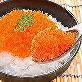 築地の王様 とびっ子 130g とびうおの卵の醤油漬け。プチプチした食感が最高。 手巻き寿司 ちらし寿司 ばら寿司 軍艦 とび子 とびこ とびっこ トビッコ 業務用