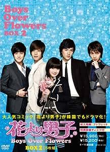 花より男子~Boys Over Flowers DVD-BOX2 (5枚組)