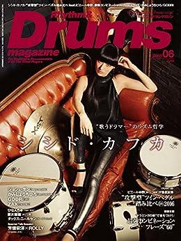 [リズム&ドラム・マガジン編集部]のリズム&ドラム・マガジン 2016年6月号