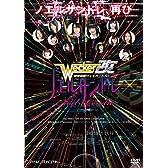 時空警察ヴェッカー改ノエルサンドレ [DVD]