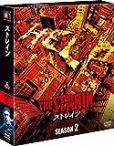 ストレイン シーズン2(SEASONSコンパクト・ボックス) [DVD]