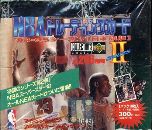 アッパーデック NBAトレーディングカード '94-95シーズン【日本語版】 SERIES2 1BOX