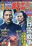 月刊 コミック特盛 2009年 12月号 [雑誌]